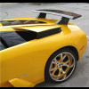 2001-2010 Lamborghini Murcielago MS-Style Rear Wing Spoiler